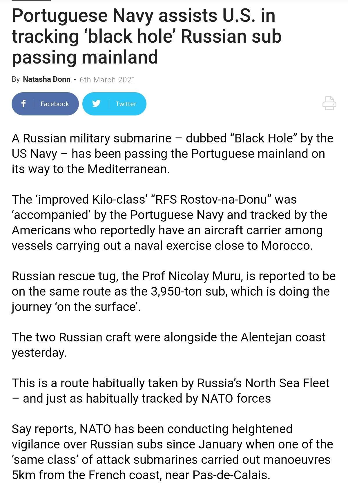 """روسيا تحاول التجسس على المناورات العسكرية المغربية الأمريكية من خلال """"الثقب الأسود"""""""