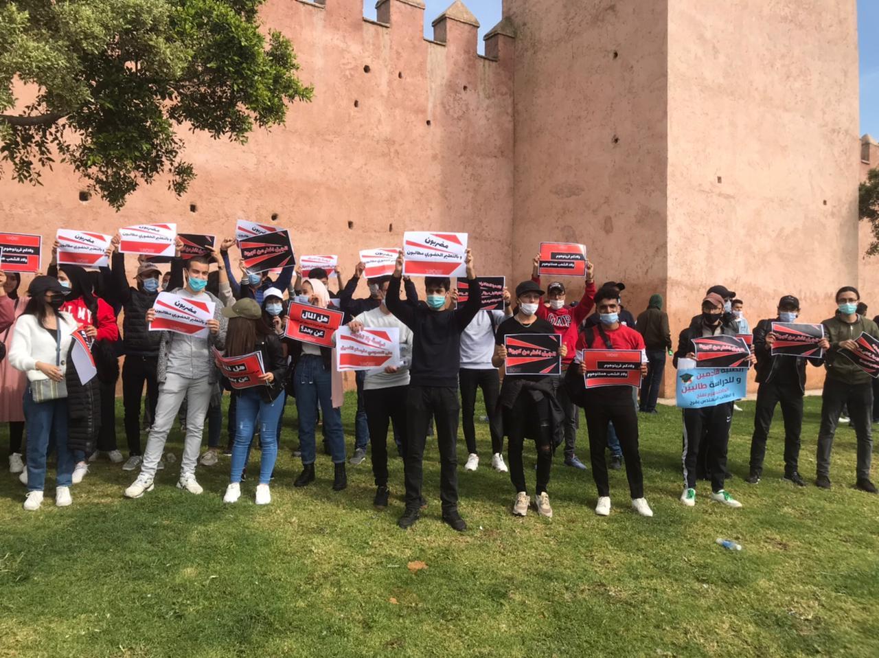 طلبة المدارس العليا يحتجون أمام الوزارة الوصية بالرباط