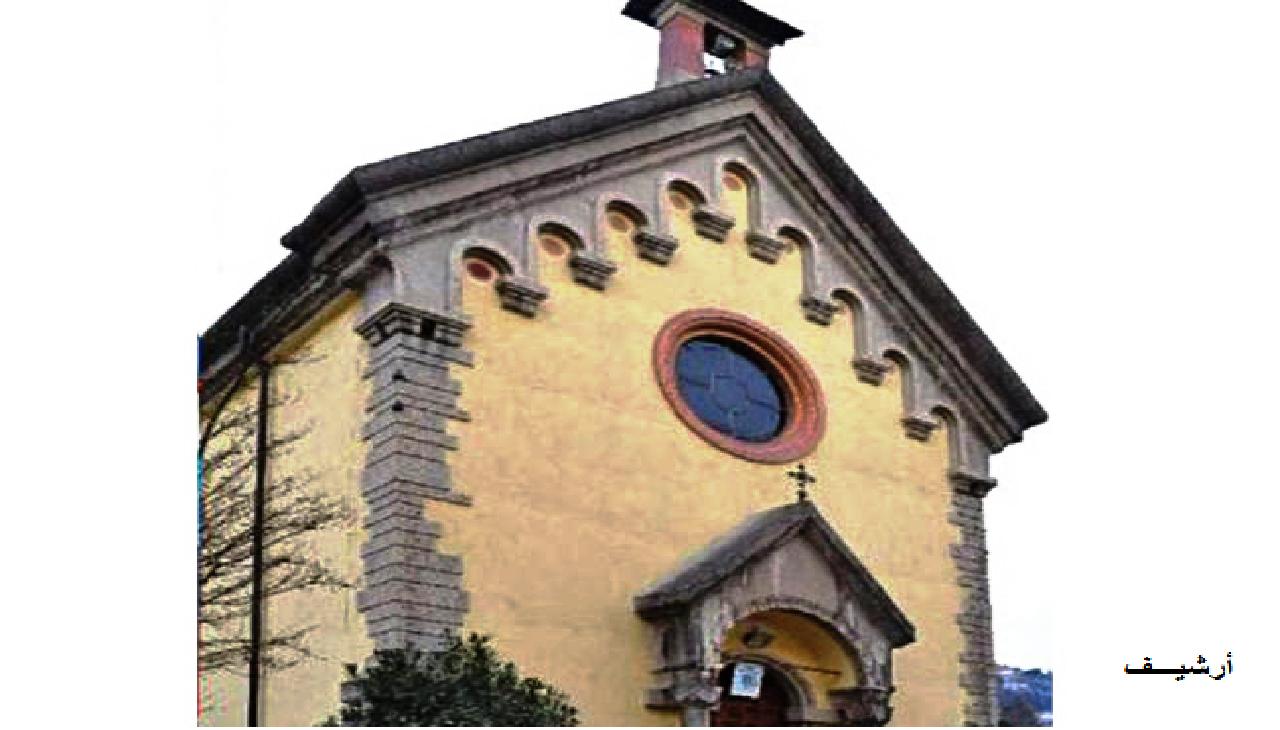 """تحويل """"فيــلا"""" سكنية إلى كنيسة يسائل المسؤولين وتقض مضجع السكان بسطات"""