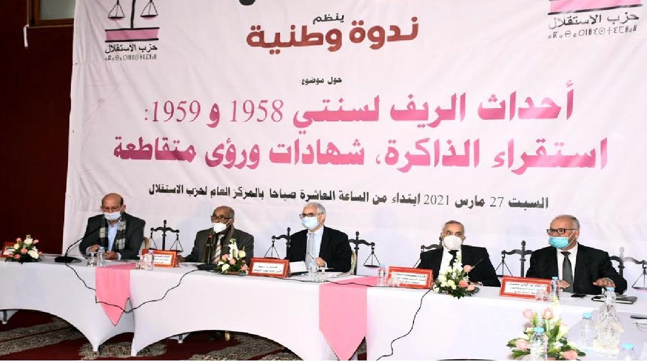 الدكتور نزار بركة: نسعى إلى الطي النهائي لحقبة أحداث الريف لسنتي 1958 و1959 المثيرة للجدل من التاريخ المشترك