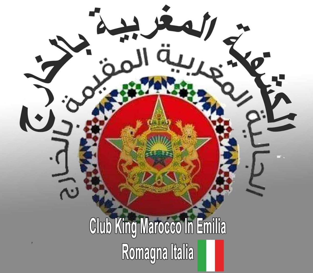 إيطاليا.. تأسيس «أول فرع كشفية» لـ «مغاربة العالم» بمدينة ريجيوا ايمليا التي ينشط بها أعداء المغرب