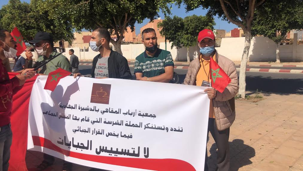 أرباب ومهنيي المقاهي بالدشيرة الجهادية يحتجون ضد قرارات الجماعة