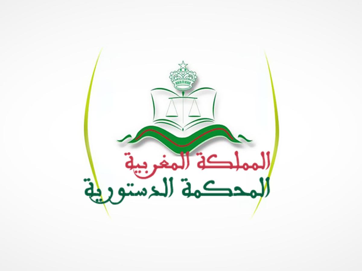 """صفعة جديدة لـ """"البيجيدي"""" من """"المحكمة الدستورية"""" بعد حسمها في قانون """"القاسم الإنتخابي"""""""
