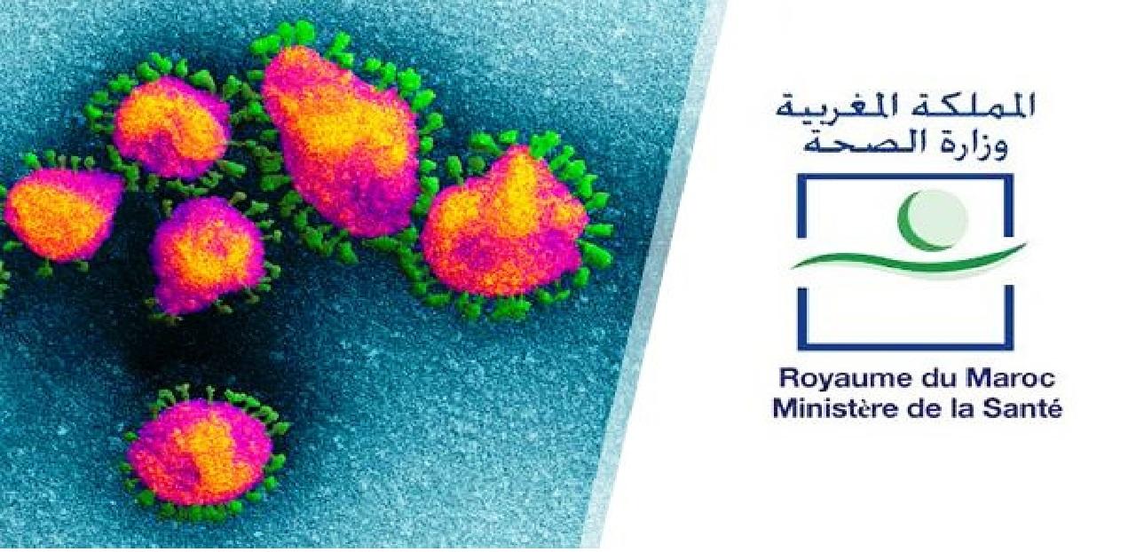 حصيلة فيروس كورونا بالمغرب ليوم السبت 17 أبريل