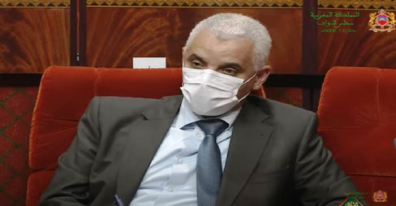 هذا ما قاله وزير الصحة حول تداعيات جائحة كورونا واستعدادات الوزارة لتعميم التغطية الصحية الشّاملة