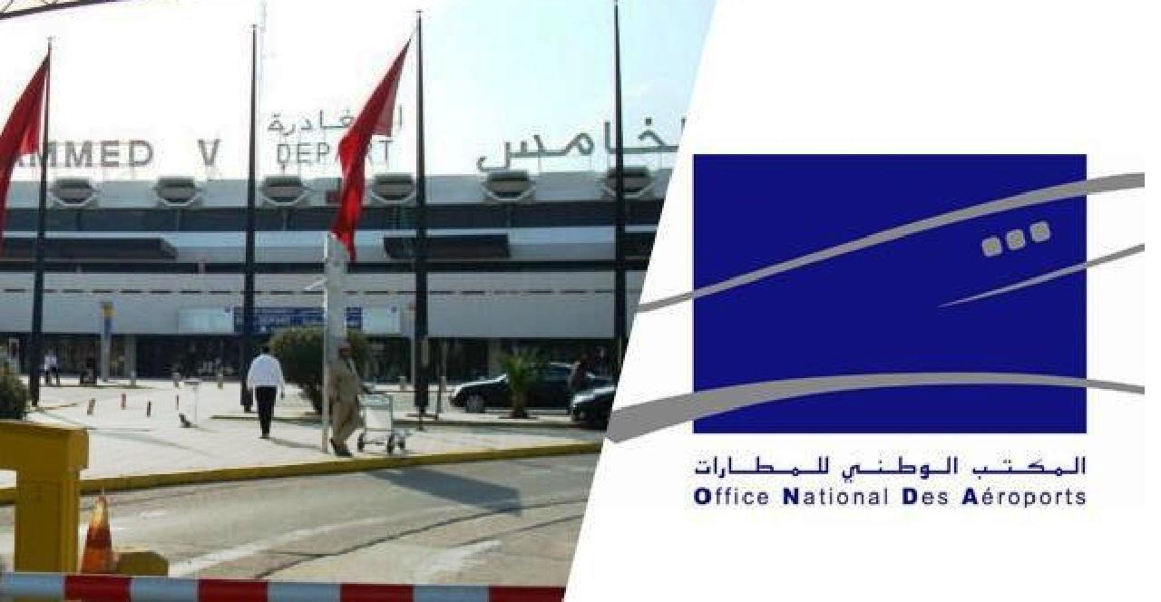 هام.. المكتب الوطني للمطارات يعلن عن تحويل جميع الرحلات الدولية بمطار محمد الخامس