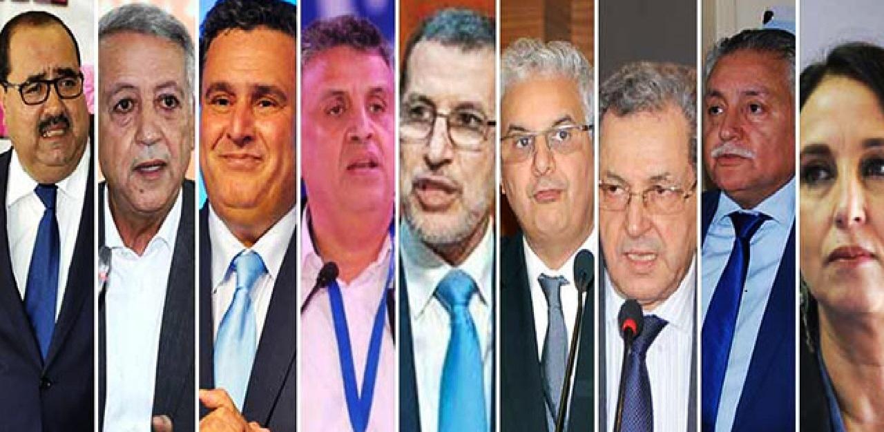الأحزاب المغربية تصدر بلاغاً شديد اللهجة حول استقبال إسبانيا لرئيس جبهة البوليساريو الانفصالية