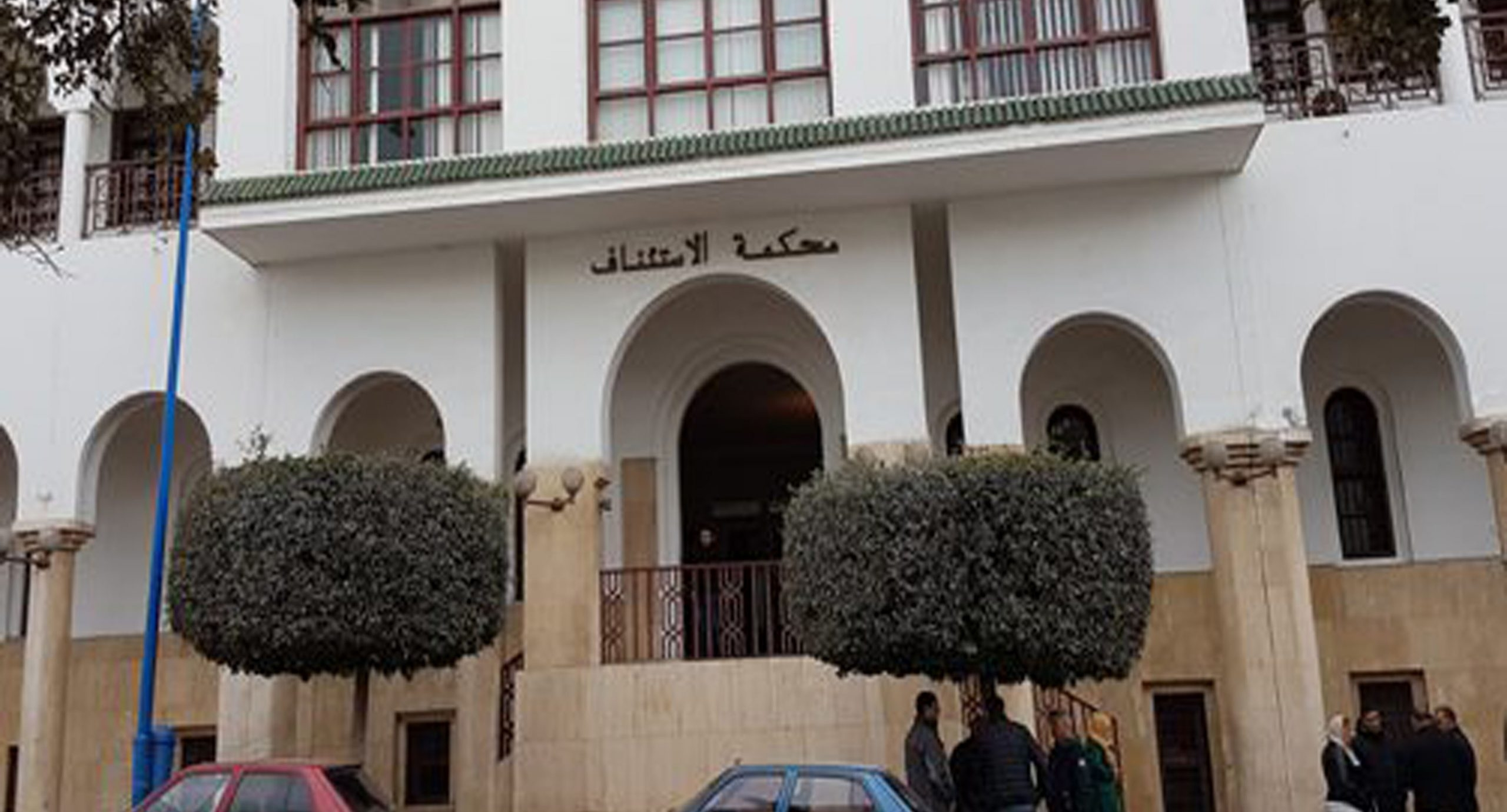 استنفار أمني بالحسيمة بعد فرار معتقل قبل تقديمه أمام النيابة العامة