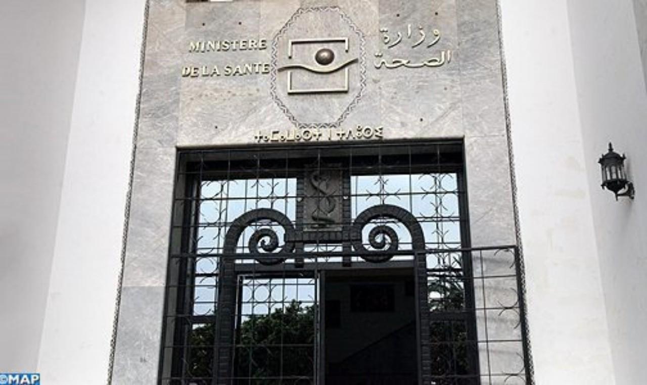الجامعة الوطنية للصحة تستنكر