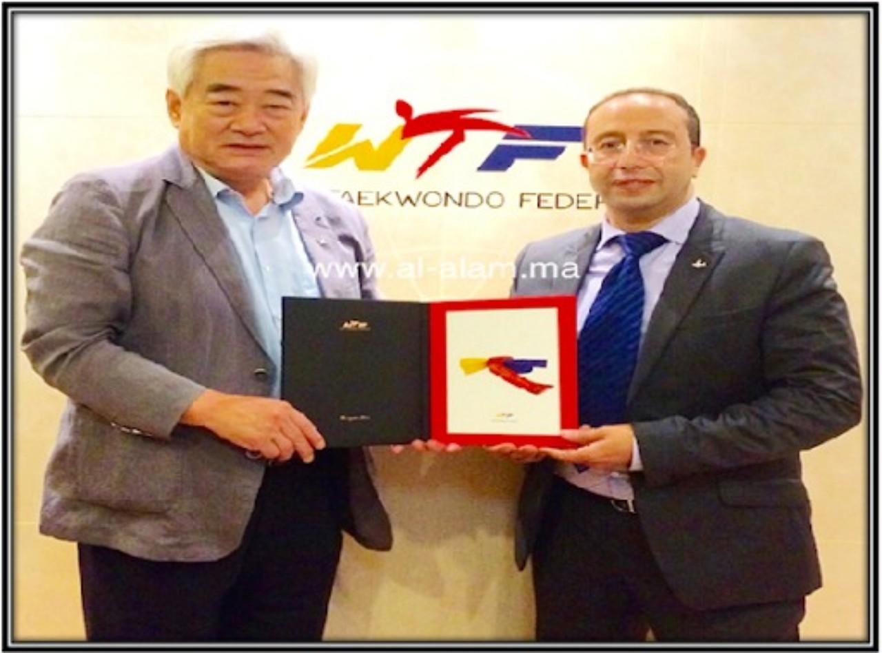 الاتحاد الدولي للتايكوندو يمنح رئيس الجامعة الملكية أعلى شهادة في رياضة التايكوندو