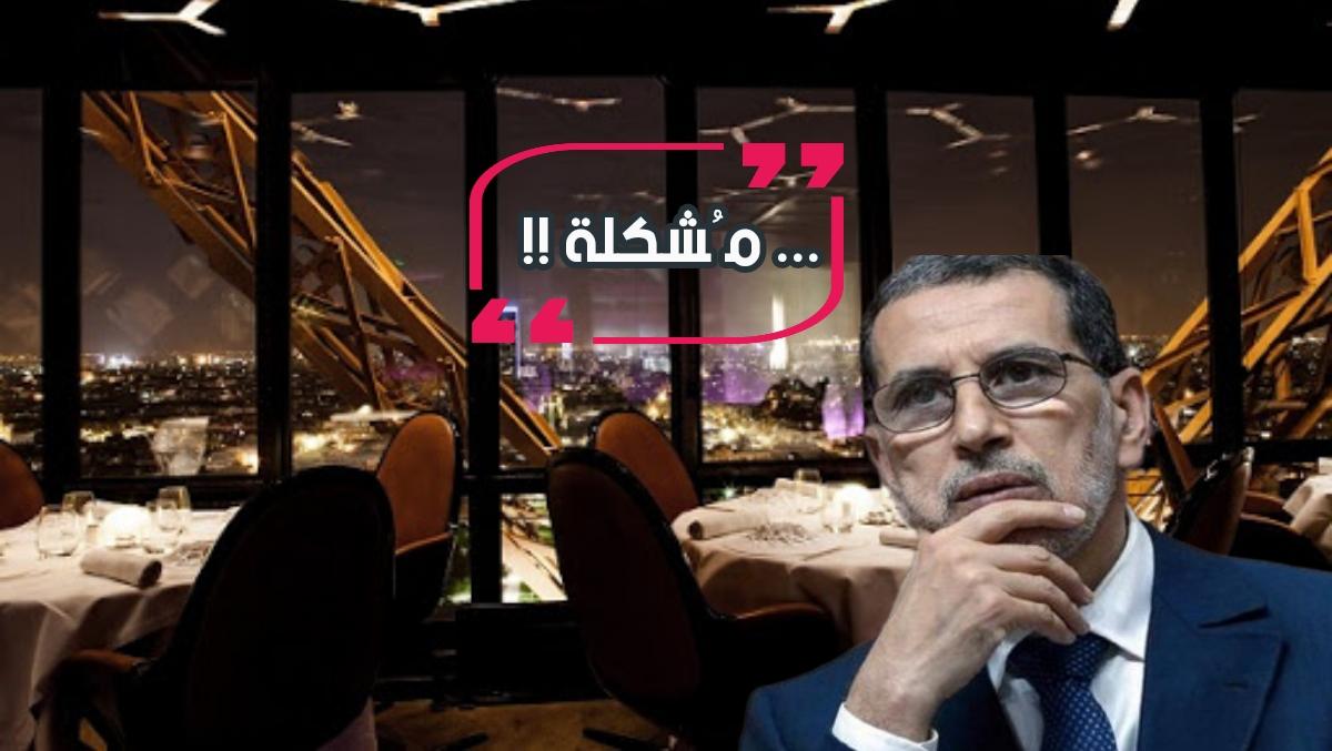 المغاربة يترقبون مخرجات الاجتماع الحكومي ليوم غد بعد عودة الحياة إلى شوارع فرنسا