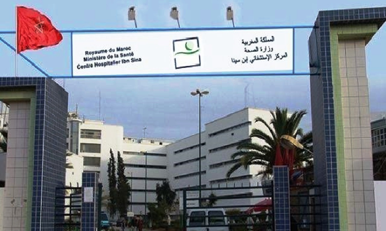 إضراب وطني لأطر الصحة العمومية يشل مستشفيات المغرب