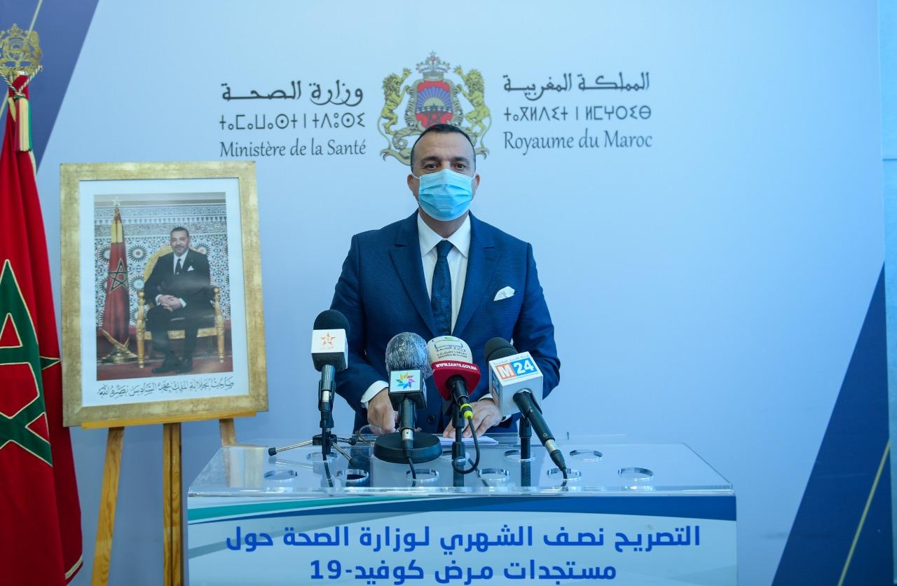 وزارة الصحة تنبه إلى خطورة عدم التقيد بالتدابير الوقائية الخاصة بكوفيد – 19