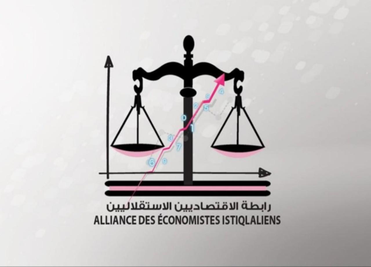 رابطة الاقتصاديين الاستقلاليين تقترح  5 مجموعات من التدابير ذات الأولوية