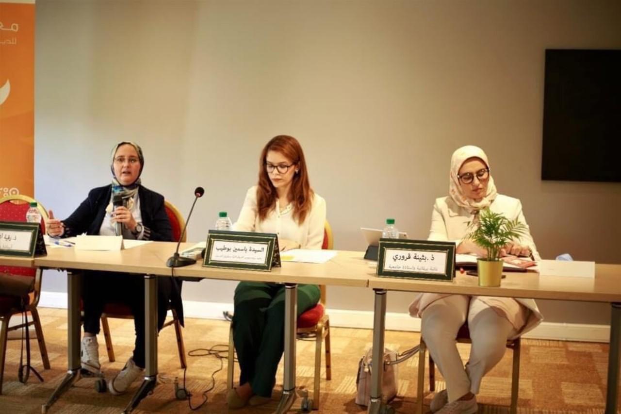 باحثات وجمعويات يطالبن بالتمكين السياسي للمرأة عشية انتخابات 2021