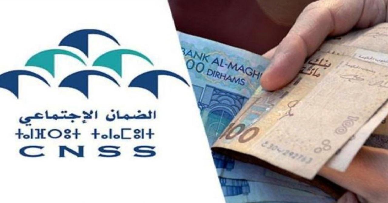 CNSS يمدد الاستفادة من الدعم المالي الخاص بكوفيد-19 للعاملين في عدة قطاعات مهنية