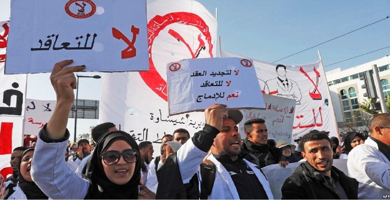 أمن مراكش يتدخل لفض اعتصامات أساتذة التعاقد