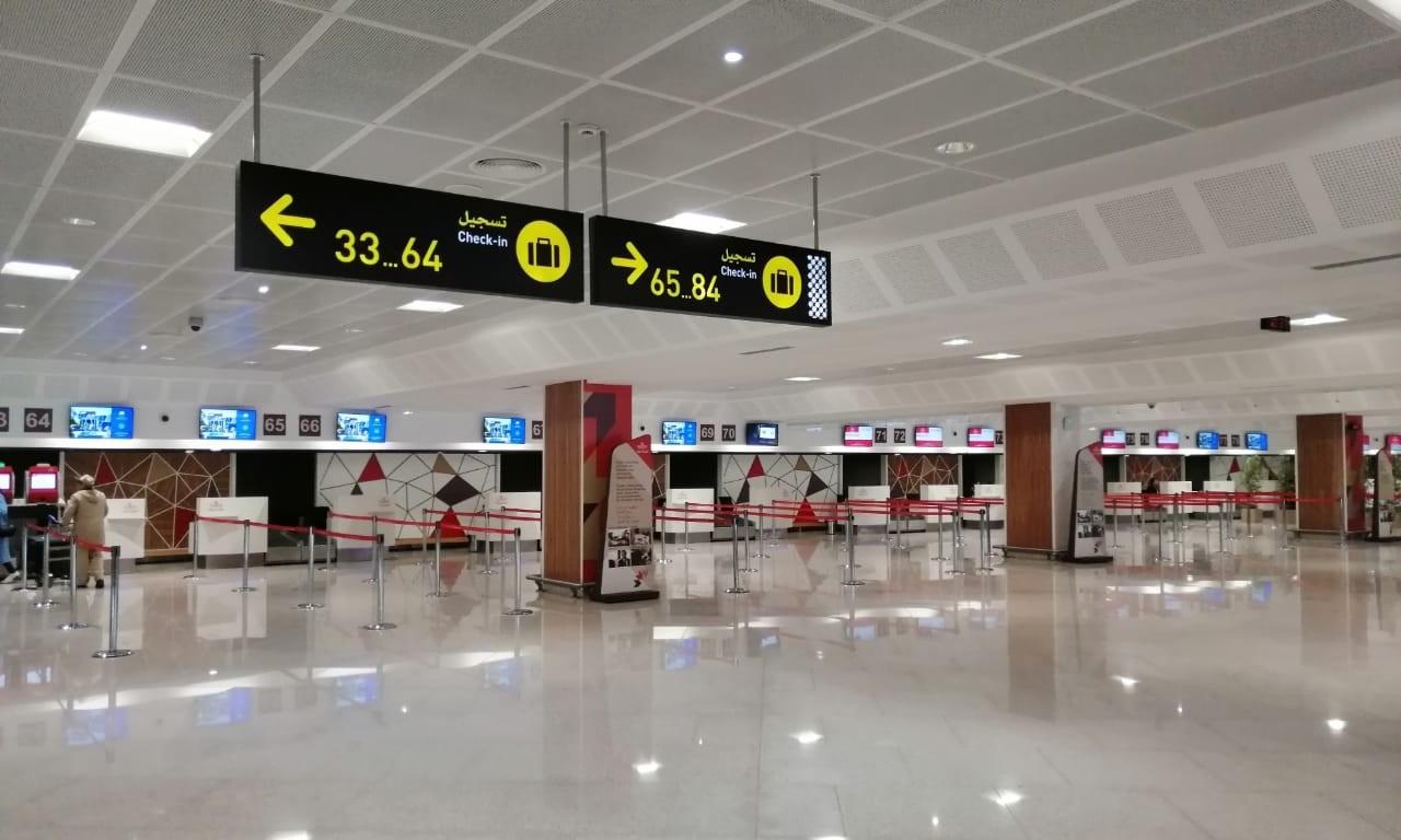النقابة الوطنية لأطر و مستخدمي المكتب الوطني للمطارات توجه رسالة للمديرة العامة