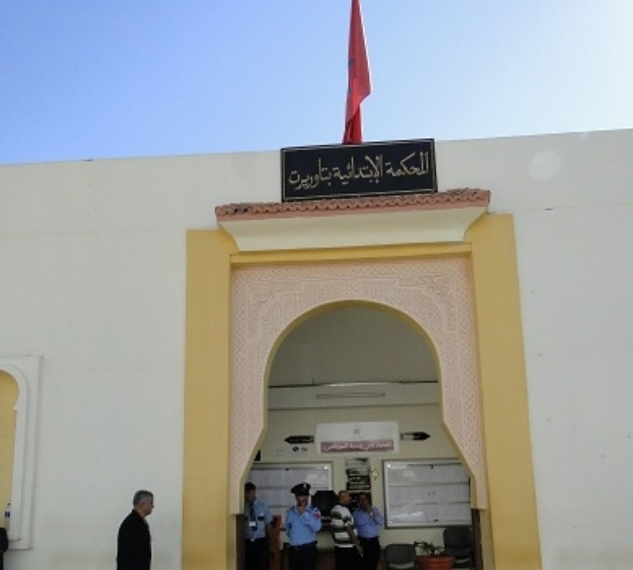 تنصيب الأستاذ عمرو بنعلي رئيسا جديدا للمحكمة الابتدائية بتاوريرت