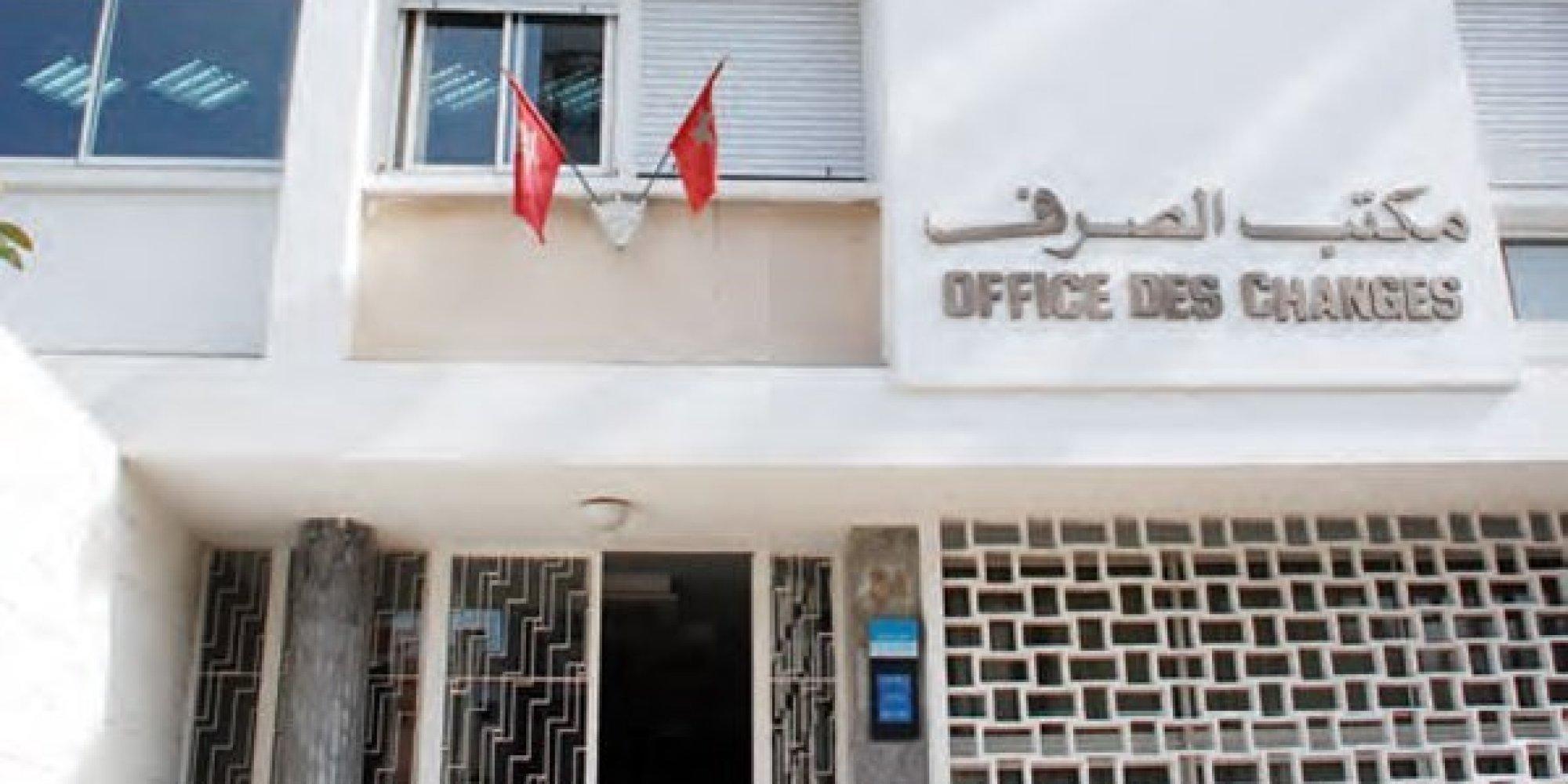 مكتب الصرف يكشف عن حجم العجر التجاري الذي سجله المغرب