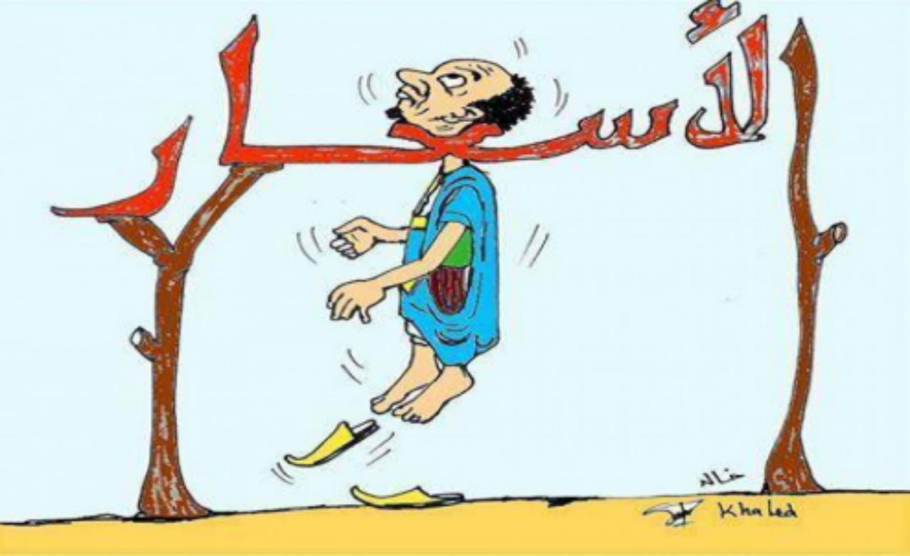 زيادات في الأسعار ترهق جيوب المواطنين ...