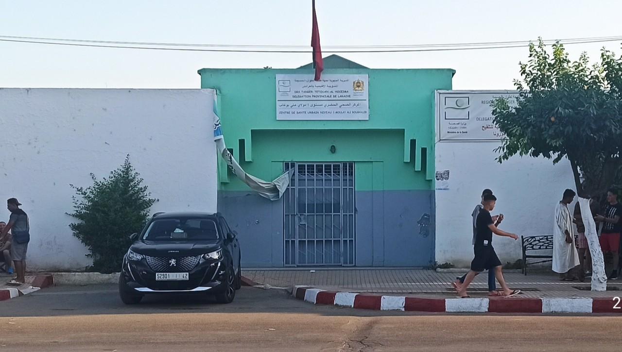 القصر الكبير : طبيبة بمركز صحي حضري تشتكي ما تتعرض له من مضايقات
