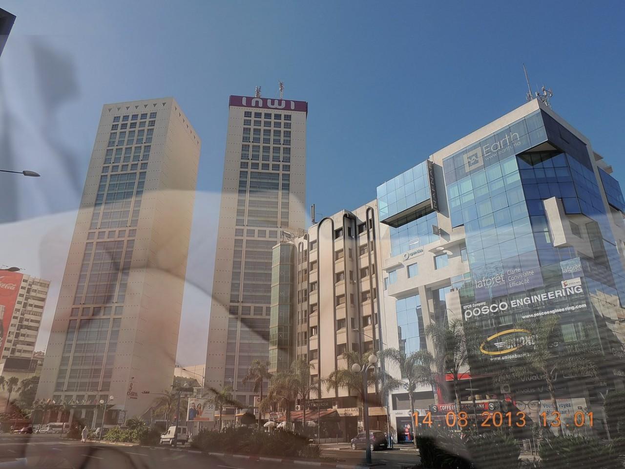 المغرب ثاني أكثر البلدان جذبا للاستثمارات في إفريقيا