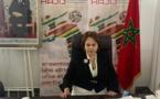 انتخاب بشرى حجيج رئيسة للاتحاد الافريقي لكرة الطائرة