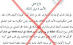 بلاغ من رئاسة الحكومة حول «إعادة الحجر الصحي بالمغرب»