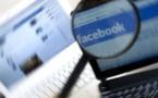فيسبوك يُغْلِقْ حسابات وصفحات زائفة داعية للإرهاب في المغرب