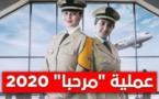 المغرب يُعْلِنُ رسميّاً إلغاء عملية «مرحبا» لهذه السنة
