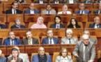 مشروعي قانون الأمازيغية والمجلس الوطني للغات بقبة البرلمان