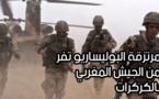 مرتزقة البوليساريو تفر من الجيش المغربي بالكركرات