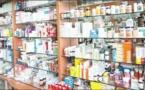 الارتفاع المستمر لثمن الدواء بالمغرب إلى أين؟