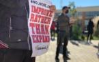 اضراب يشل حركة المدارس الوطنية التطبيقية بالمغرب