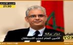 الدكتور نزار بركة ضيف برنامج «شباب فوكس» على قناة «ميدي1 تيفي»