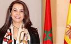المغرب يدين أعمال التخريب والعنف التي استهدفت قنصليته بفالينسيا
