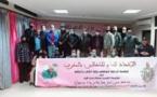 المؤتمر الإقليمي للجامعة الوطنية لموظفي وزارة الشبيبة والرياضة بوجدة