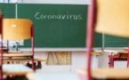 كورونا تغلق مؤسسات تعليمية أخرى بالرباط