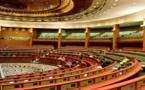 أهم التعديلات التي تم إدخالها على مشروع قانون المالية لسنة 2021 بمجلس المستشارين