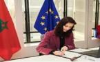 تعاون بين المغرب والاتحاد الأوروبي في مجال البحث والابتكار البحري