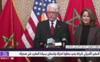 سفير أمريكا بالرباط يشيد بقرار اعتراف واشنطن بسيادة المغرب على صحرائه
