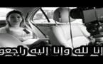 رحيل الإعلامية بالقناة الثامنة «مريم التفزاتي»