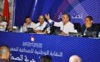 النقابة الوطنية للصحافة المغربية تُصْدِرُ بَلاَغاً هَاماً