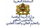 وزارة أمزازي تُؤجِّلْ امتحانات الكفاءة المهنية للهيئات العاملة بقطاع التربية الوطنية ببعض الدول الأوروبية