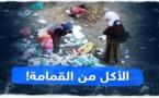 الجوع والفقر يفتكان بهم.. معاناة أطفال اليمن بسبب الحرب تفطر القلوب وتحكي مأساة