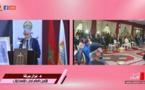 مباشر: حفل تأبين الراحل محمد الوفا
