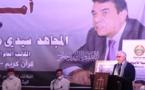 أمسية تأبينية لروح الفقيد محمد الوفا بمقر حزب الإستقلال