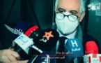 حفل تأبين الوزير السابق محمد الوفا