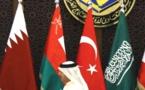 القمة الخليجية السعوجية تستقبل وفود الدول المشاركة من ضمنها قطر